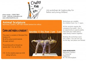 Animal Sculpture Workshop